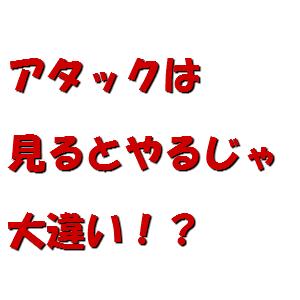 Cocolog_oekaki_2012_03_06_21_32